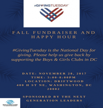 2017 #GIVING TUESDAY Happy Hour Fundraiser
