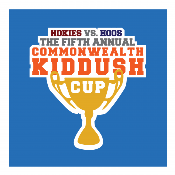 5th Annual Commonwealth Kiddush Cup